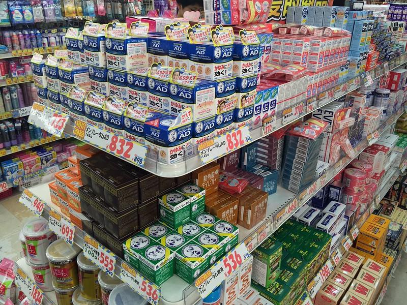 沖繩藥妝-6