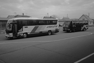 Bus to Wakkanai at Haboro on NOV 01, 2015