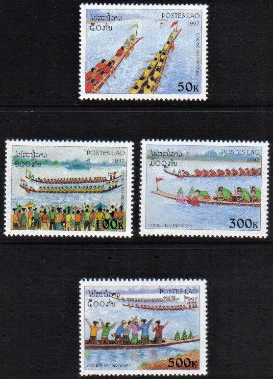 Známky Laos 1997, Pirogy