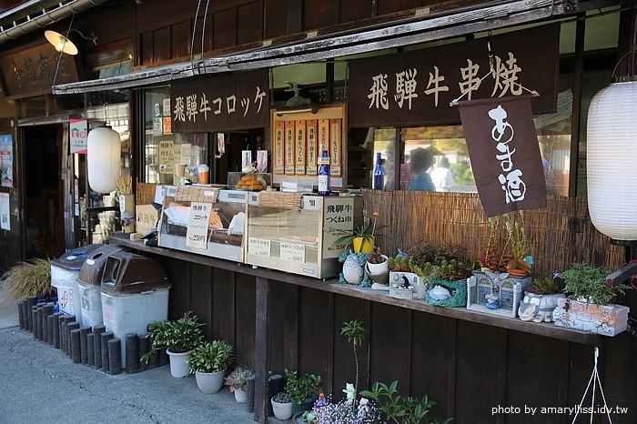 日本北陸合掌村之旅第四天