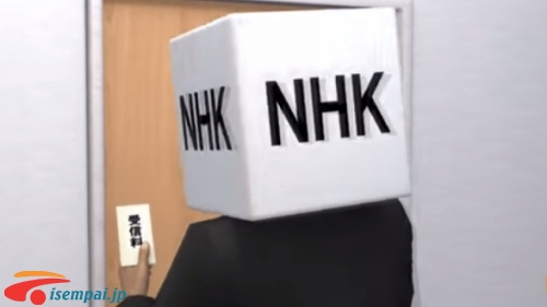 Tiền truyền hình NHK có phải trả không?-iSempai.jp