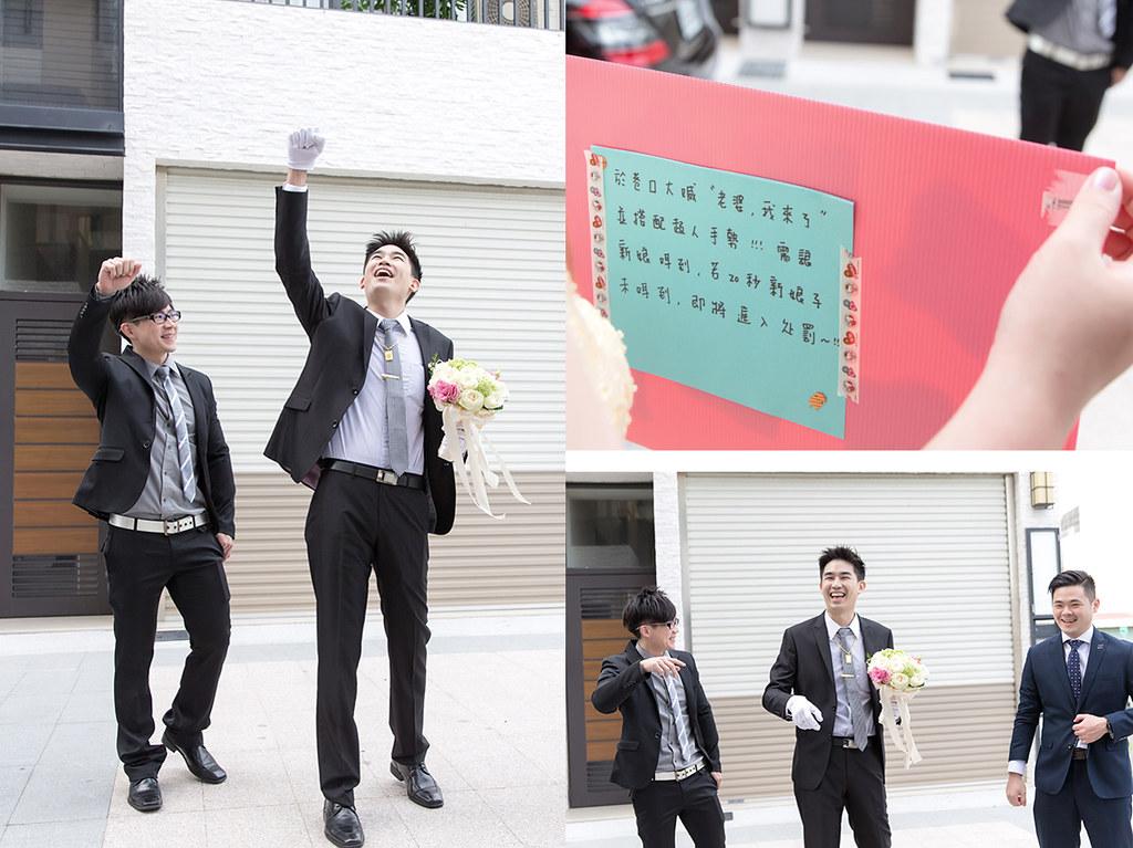 台南婚攝-迎娶午宴 X 情定城堡 (17)
