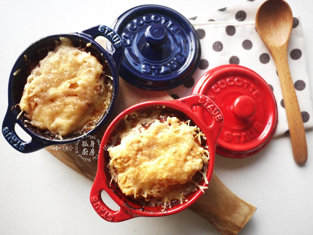 孤身廚房-小小偷吃步的法式洋蔥濃湯31