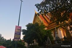 Phnom Penh, November 2015