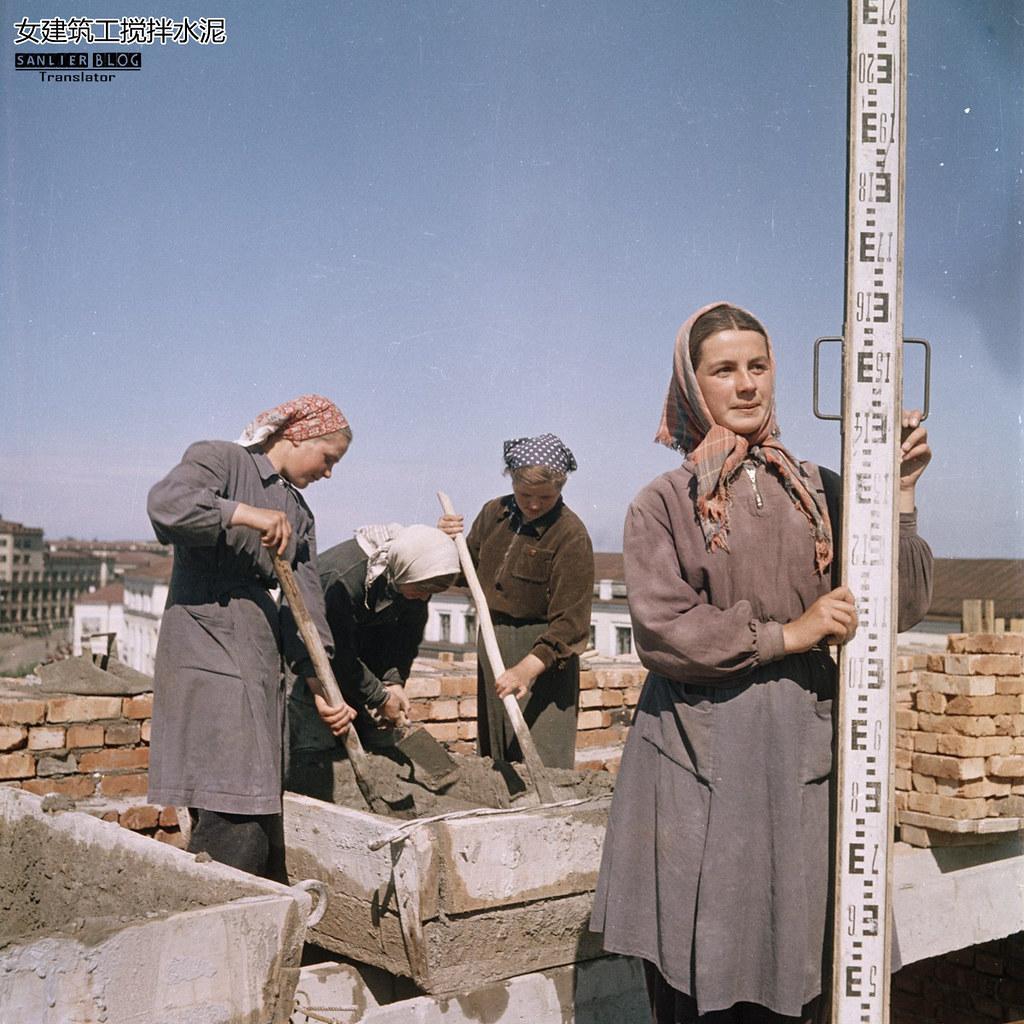 谢苗·弗里德兰:劳动人民21