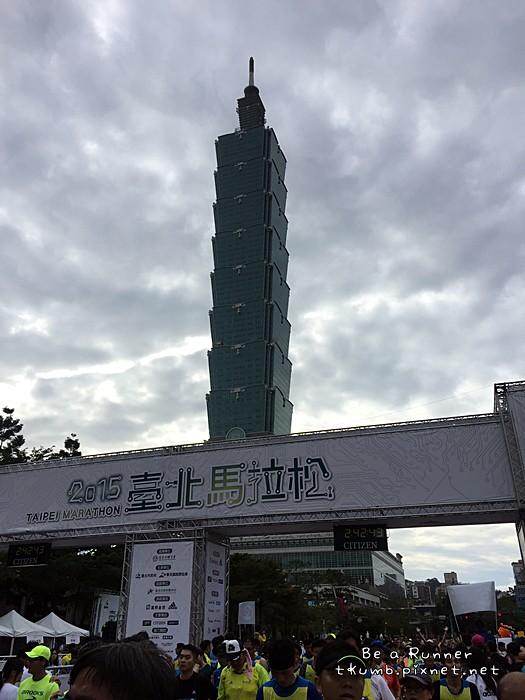2015台北馬拉松2015-12-20 09.12.43.JPG