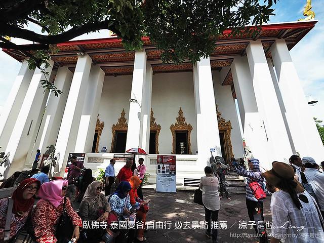 臥佛寺 泰國曼谷 自由行 必去景點 推薦 20