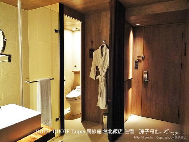 HOTEL QUOTE Taipei 闊旅館 台北飯店 住宿 34