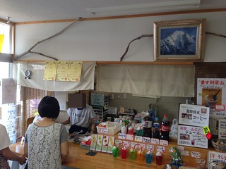 rishiri-island-dontomisaki-inside01