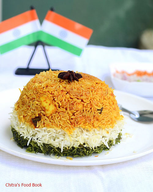 Tricolor rice recipe