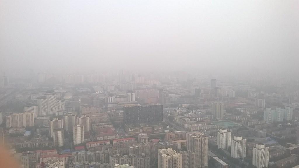 Пекин. Вид с телебашни. Дымка