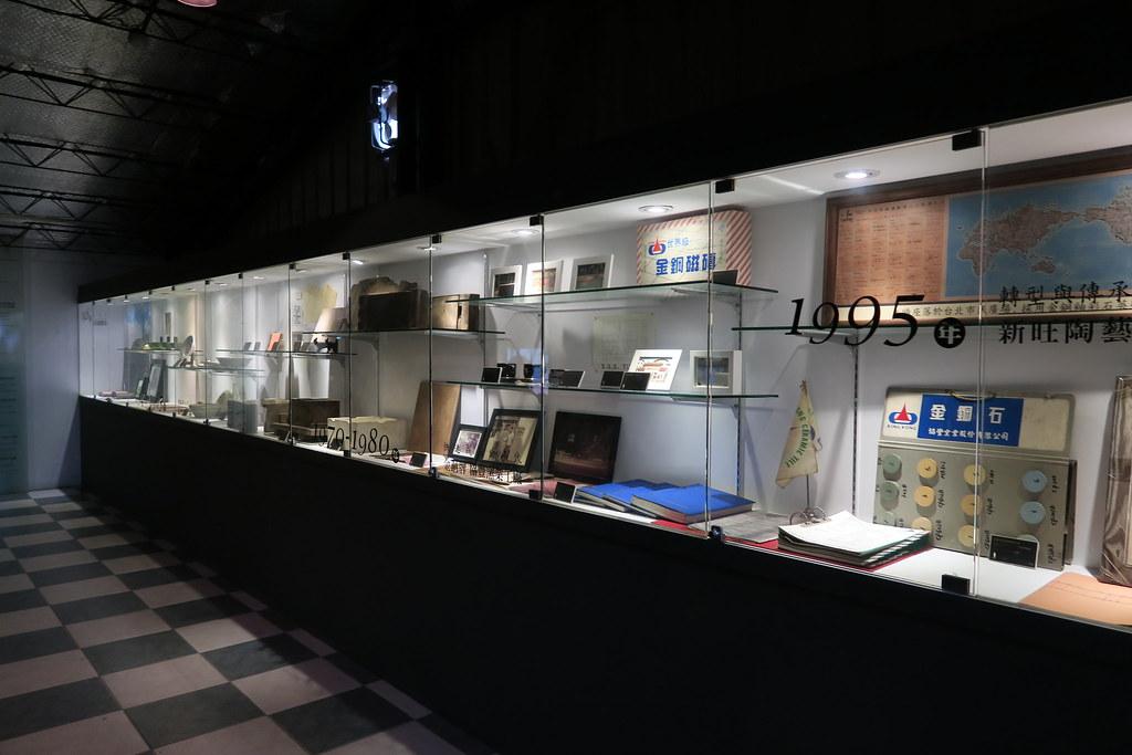 新北市鶯歌區許新旺陶瓷紀念博物館 (10)