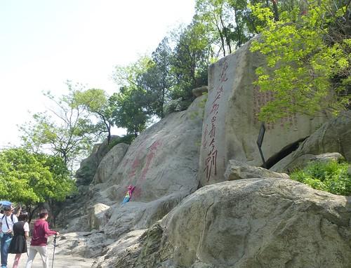 CH-Mont Taishan-Descente-Escalier (7)