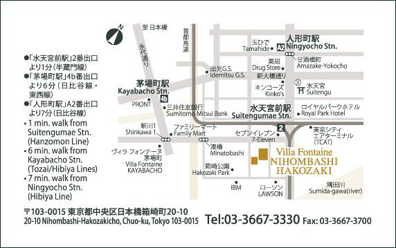 新SC日本橋-2C