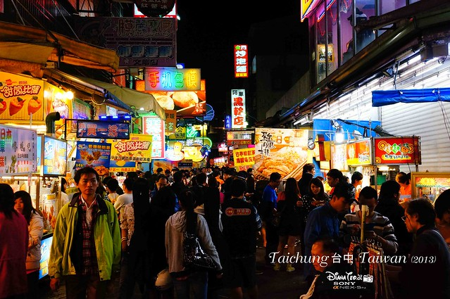 Fengjia Night Market 06