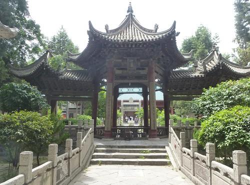 CH-Xian-Mosquée (5)