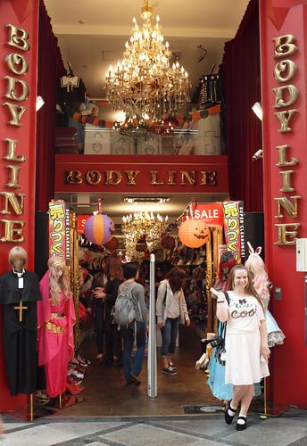 Bodyline Osaka