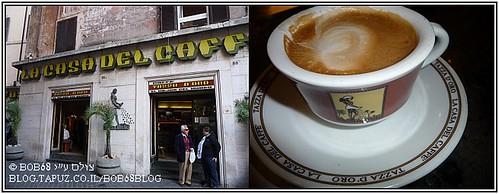 La Casa DeI Caffe - Tazza D`Oro - סניף של קפה ברומא
