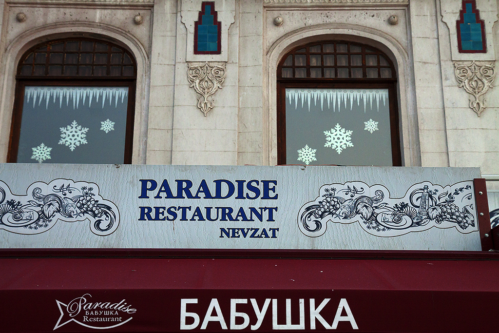 PARADISE RESTAURANT with Russian cyrillic--Istanbul