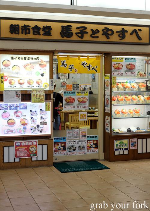 Asaichi Shokudo Makoto Yasube at Hakodate Morning Market, Japan