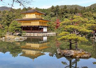 Image of Kinkaku-ji (Golden Pavilion Temple) near Kamigyō-ku. japan kyoto goldenpavilionkyoto