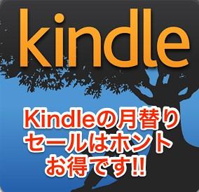 ogilog37_Kindle