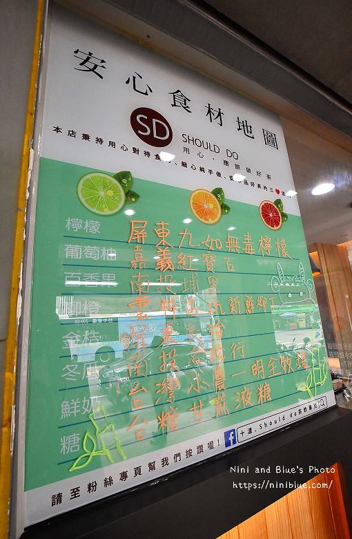 台中十渡SD果汁茶飲料03
