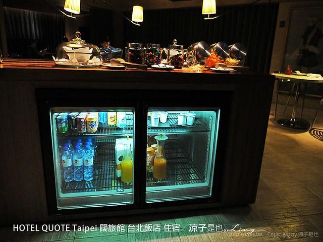 HOTEL QUOTE Taipei 闊旅館 台北飯店 住宿 26