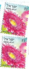 11740957212  Israel Stamps Jewish