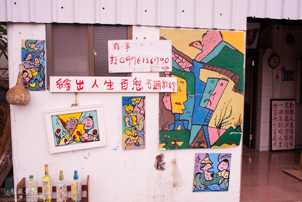 玉井洪通 (1)