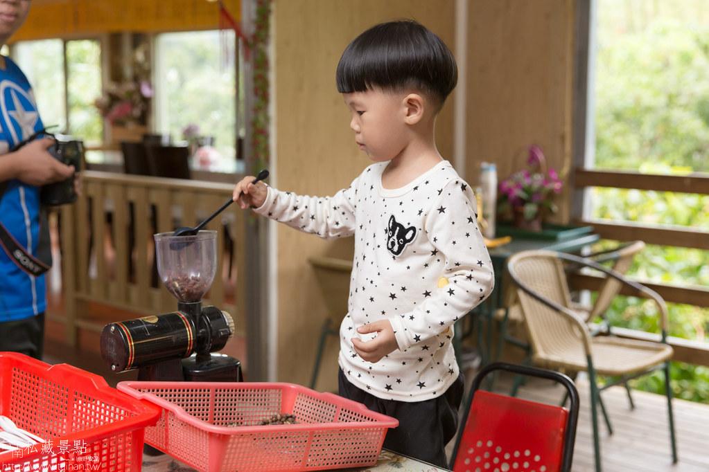 村長庭園咖啡 (52)