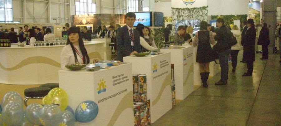 Курорты края представят свой потенциал на выставке в Москве