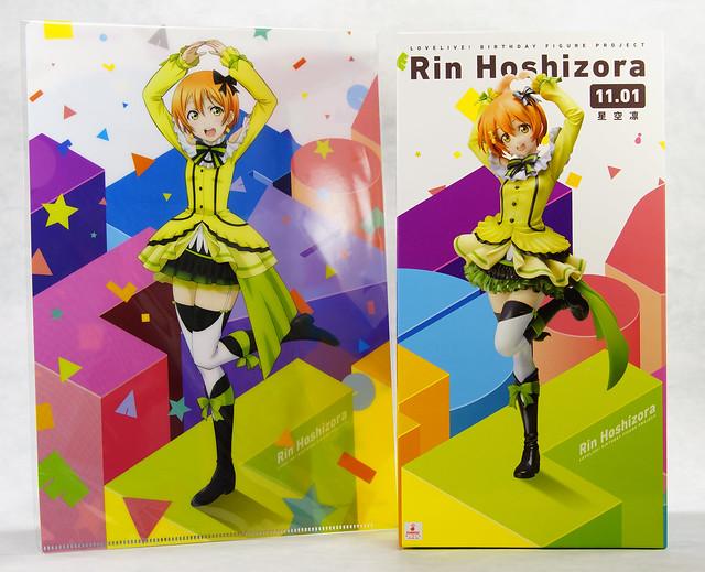 DENGEKIYA Rin Hoshizora(6)