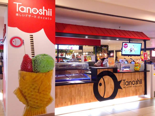 taiyaki-tanoshii-dezato-japanese-fish-cake-tropicana-city-mall