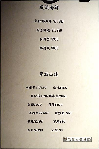 DSC04019