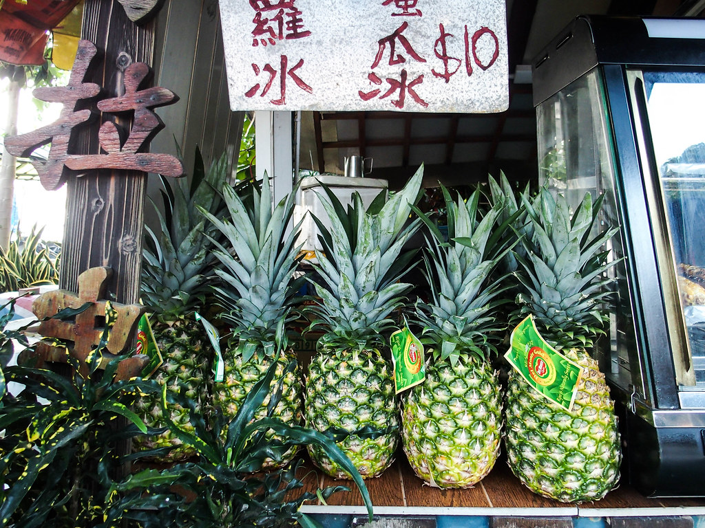 lamma island frozen pineapple