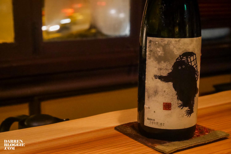 Kakure-and-the-art-of-sake--3