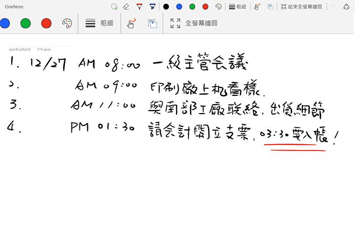螢幕擷取畫面 (35).png
