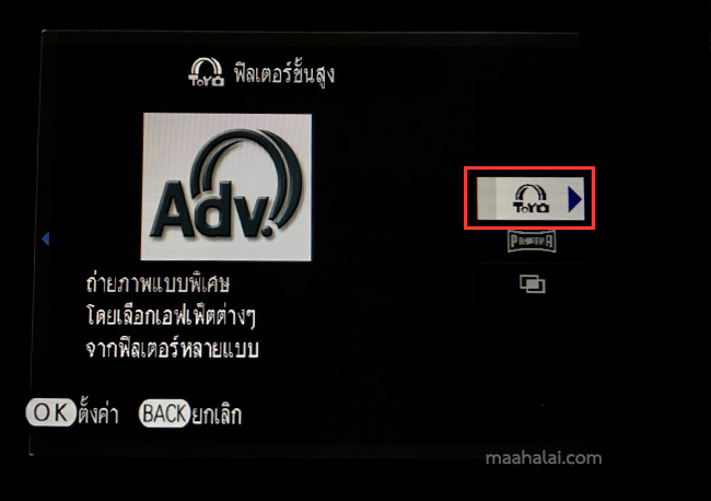 Fujifilm X-A3 Adv Mode blue
