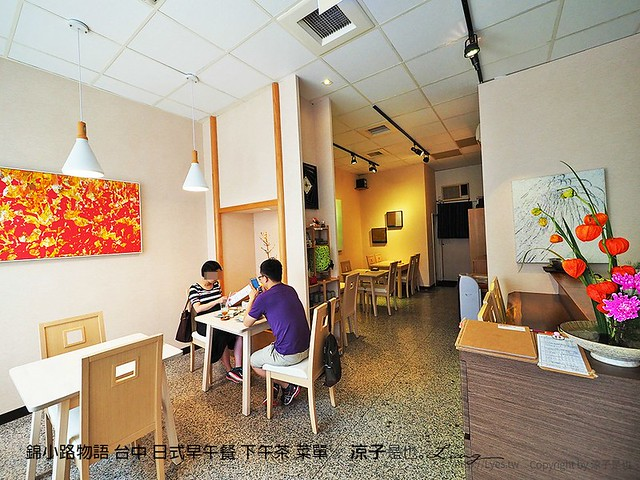 錦小路物語 台中 日式早午餐 下午茶 菜單 4