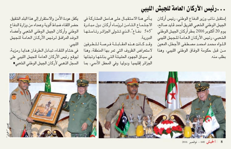 الجزائر : صلاحيات نائب وزير الدفاع الوطني - صفحة 6 30742782800_0bf4e59128_o