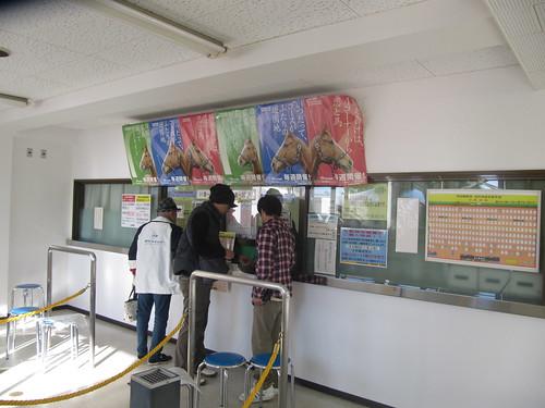 金沢競馬場の特観席売場
