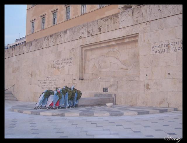 TGrecia visita Atenas - umba del Soldado Desconocido