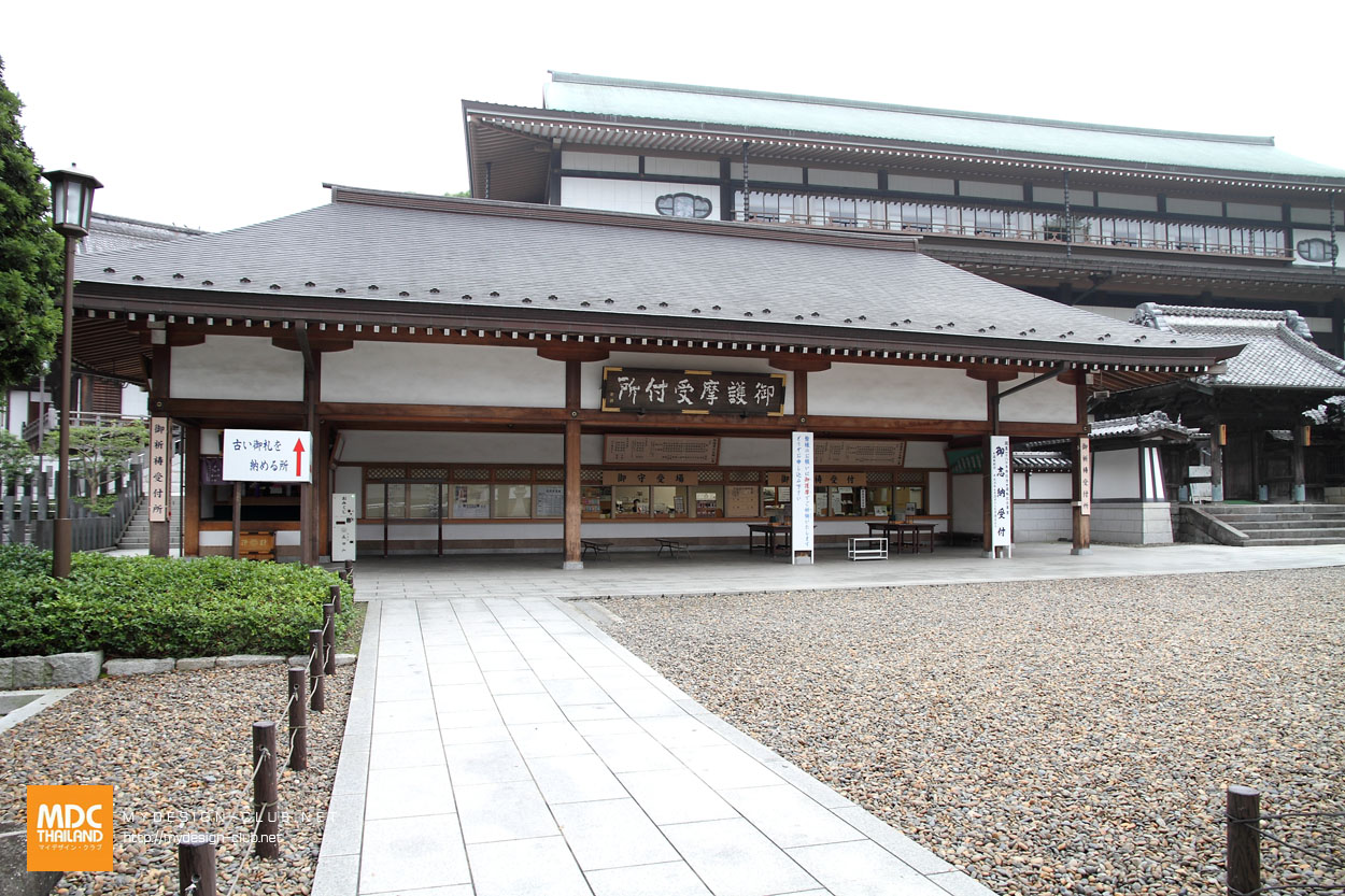 MDC-Japan2015-695
