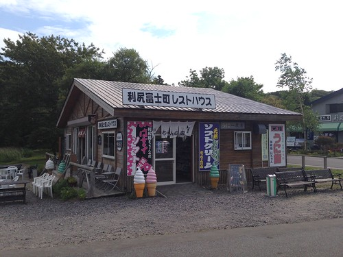 rishiri-island-share-store-outside