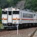 Local train by Teruhide Tomori