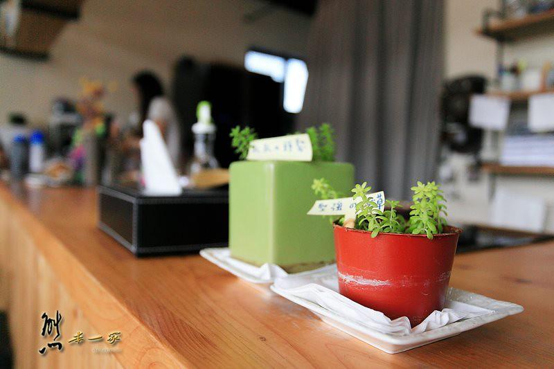 隱。半島|環境餐廳