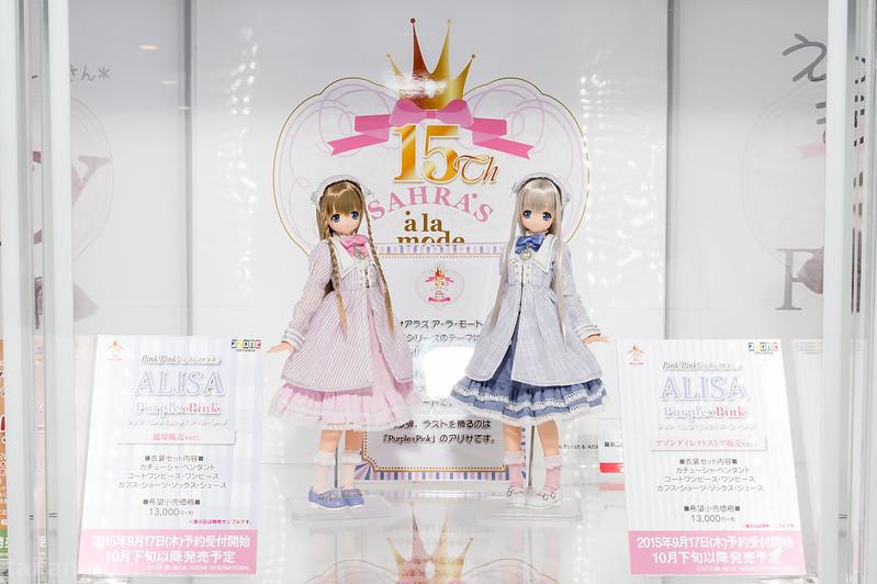 Dollshow44浜松町FINAL-AZONE-DSC_0781