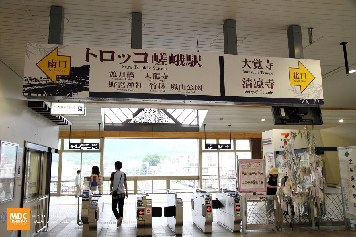 MDC-Japan2015-1161