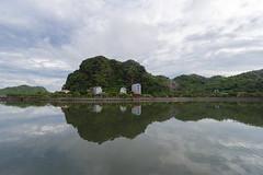 Isola di Cat Ba